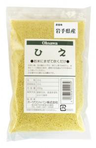 ohsawa2223